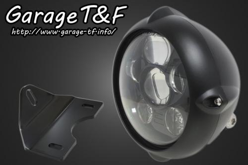 エストレヤ/RS/カスタム/RSカスタム 5.75インチビンテージヘッドライト(ブラック)プロジェクターLED仕様&ライトステー(タイプG)KIT ガレージT&F