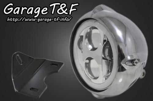 エストレヤ/RS/カスタム/RSカスタム 5.75インチビンテージヘッドライト(ポリッシュ)プロジェクターLED仕様(リング付き)&ライトステー(タイプG)KIT ガレージT&F