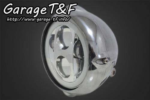 5.75インチビンテージヘッドライト(ポリッシュ)プロジェクターLED仕様(リング付き) ガレージT&F