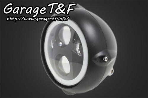 5.75インチビンテージヘッドライト(ブラック)プロジェクターLED仕様(リング付き) ガレージT&F