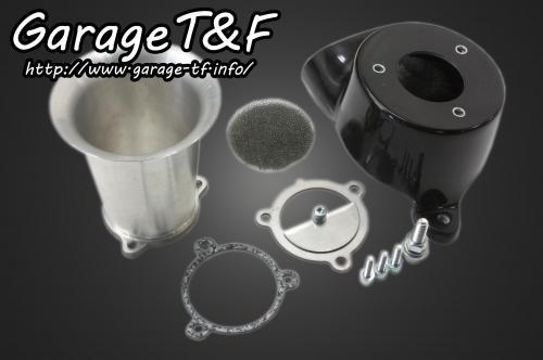 イントルーダー400クラシック ファンネルエアクリーナーキット ガレージT&F