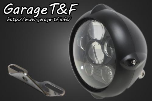イントルーダー400クラシック 5.75インチビンテージヘッドライト(ブラック)プロジェクターLED仕様&ライトステー(タイプB)KIT ガレージT&F