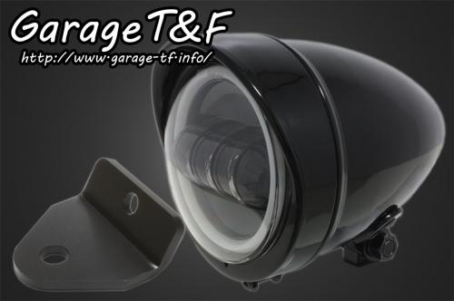 マグナ50 4.5インチロケットライト(ブラック)プロジェクターLED仕様(リング付き) &ライトステー(タイプH)KIT ガレージT&F