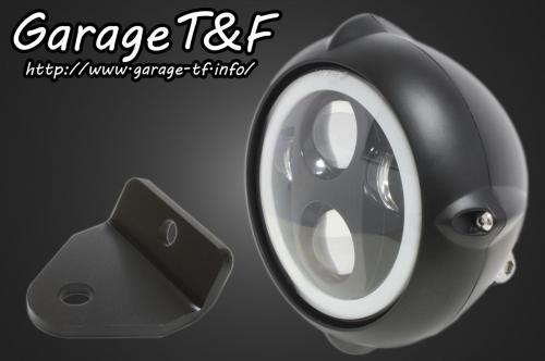 マグナ50 5.75インチビンテージヘッドライト(ブラック)プロジェクターLED仕様(リング付き)&ライトステー(タイプH)KIT ガレージT&F