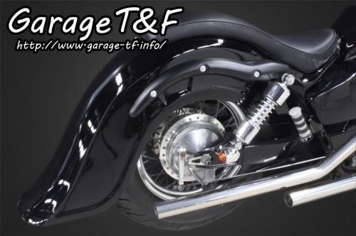 シャドウ400(キャブモデル) ディープクラシックリアフェンダー ガレージT&F