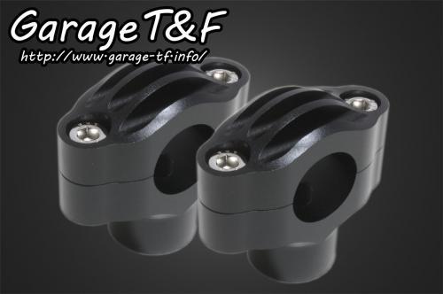 シャドウ400(SHADOW) ビンテージハンドルポスト1.5インチ (ブラック) ガレージT&F