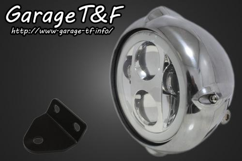 SR400/SR500 5.75インチビンテージヘッドライト(ポリッシュ)プロジェクターLED仕様(リング付き)&ライトステー(タイプC)KIT ガレージT&F
