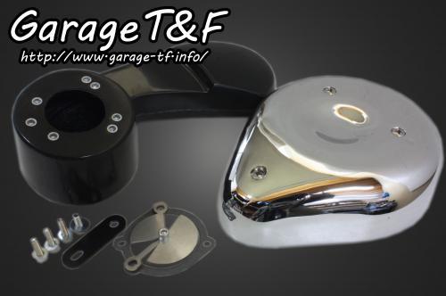 スティード400/VLX/VCL/VSE/VLS ティアドロップエアクリーナーKIT ガレージT&F