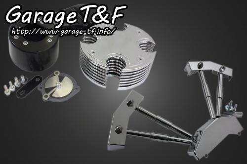 スティード400/VLX/VCL/VSE/VLS ビレット&プッシュロッドカバーSET ガレージT&F