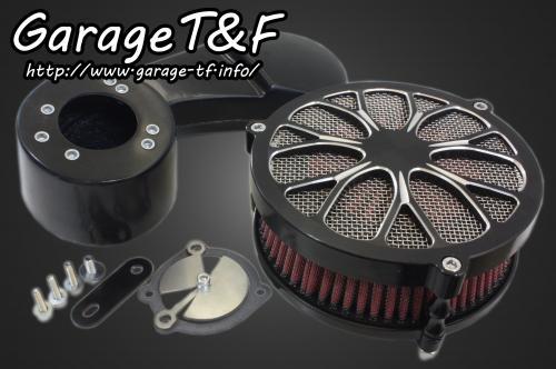 スティード400/VLX/VCL/VSE/VLS ラグジュアリーエアクリーナーKITフラワー(コントラスト) ガレージT&F