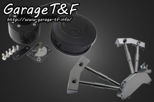 スティード400/VLX/VCL/VSE/VLS SU(マッドブラック)&プッシュロッドカバーSET ガレージT&F