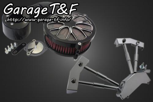スティード400/VLX/VCL/VSE/VLS ラグジュアリーフラワー(コントラスト)&プッシュロッドカバーSET ガレージT&F