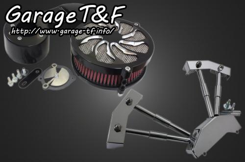 スティード400/VLX/VCL/VSE/VLS ラグジュアリータイフーン(コントラスト)&プッシュロッドカバーSET ガレージT&F