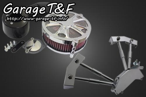 スティード400/VLX/VCL/VSE/VLS ラグジュアリースター(メッキ)&プッシュロッドカバーSET ガレージT&F