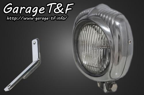 スティード400VLS エレクトロライン54レプリカヘッドライト(ポリッシュ)&ライトステー(タイプD)KIT ガレージT&F