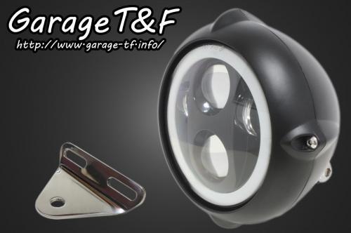 スティード400/VLX/VCL/VSE 5.75インチビンテージヘッドライト(ブラック)プロジェクターLED仕様(リング付き)&ライトステー(タイプA)KIT ガレージT&F