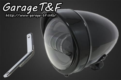 スティード400VLS 4.5インチロケットライト(ブラック)プロジェクターLED仕様&ライトステー(タイプD)KIT ガレージT&F