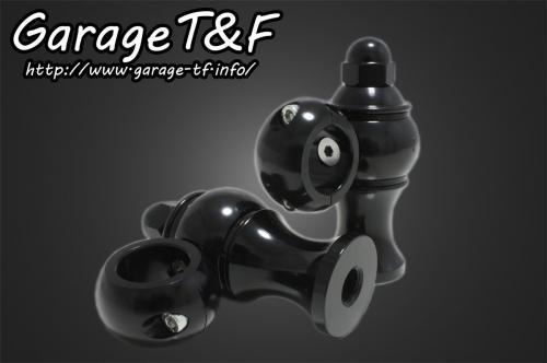 スティード400(STEED) ドッグボーンハンドルポスト (ブラック) ガレージT&F