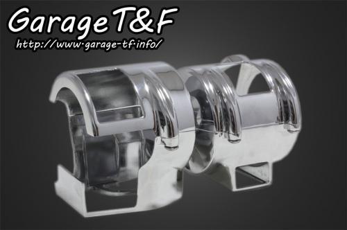 スティード400 スイッチボックスカバー(左右SET) ガレージT&F