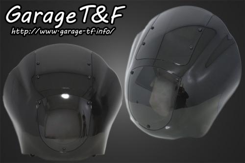 スティード400/VLX/VCL/VSE フェアリングカウルKIT(スモークスクリーン) ガレージT&F