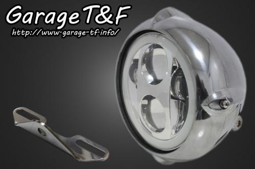 バルカン400クラシック 5.75インチビンテージヘッドライト(ポリッシュ)プロジェクターLED仕様(リング付き)&ライトステー(タイプB)KIT ガレージT&F