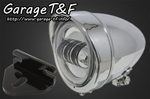 W400/W650/W800 4.5インチロケットライト(メッキ)プロジェクターLED仕様(リング付き) &ライトステー(タイプE)KIT ガレージT&F