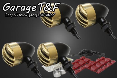 W650 バードゲージウィンカータイプ1(真鍮/ブラック) ダークレンズ仕様 KIT ガレージT&F