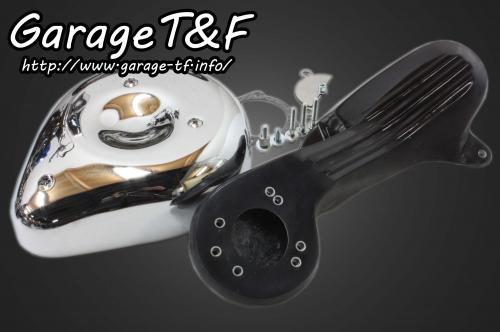 ビラーゴ250(VIRAGO) ティアドロップエアクリーナーキット ガレージT&F