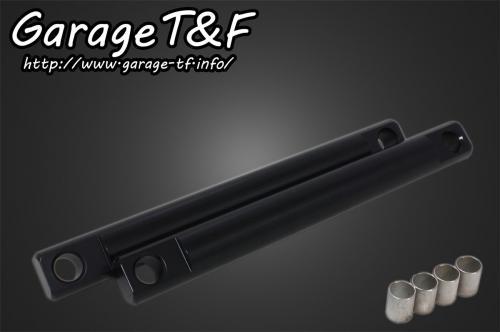 ビラーゴ250(VIRAGO) リジットツインサスペンション250mm ブラック ガレージT&F