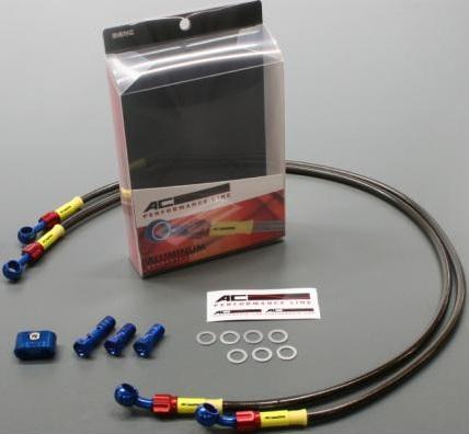 ZZR1400(ABS不可)06~07年 ビルドアライン ボルトオンブレーキホースキット フロント用 S-TYPE ブルー/レッド スモークホース GOODRIDGE(グッドリッジ)