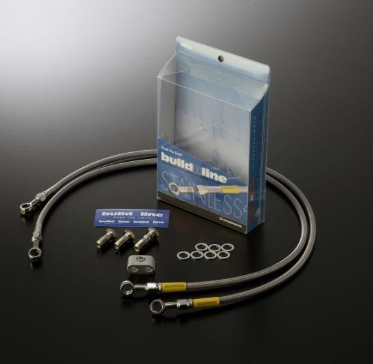 V-MAX1700(ABS仕様)09~12年 ビルドアライン ボルトオンブレーキホースキット リア用/2本 クリア クリアホース GOODRIDGE(グッドリッジ)