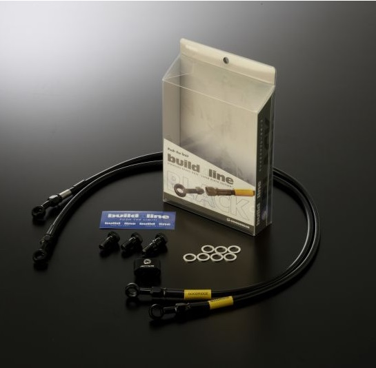 Ninja400R(ニンジャ400R)11~12年 ビルドアライン ボルトオンブレーキホースキット フロント用 T2-TYPE ブラック ブラックホース GOODRIDGE(グッドリッジ)