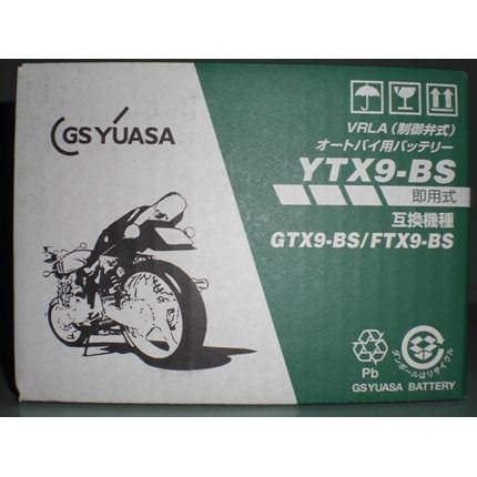 Z250SL GS (17年) YTX9-BS YTX9-BS メーカー純正バッテリー GS Z250SL YUASA(ジーエスユアサ), 瀬戸田町:28abe55c --- sunward.msk.ru