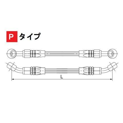 GROM(グロム) アールズ アルミ製 ブレーキホース Pタイプ 85cm(ノーマルサイズ) HURRICANE(ハリケーン)