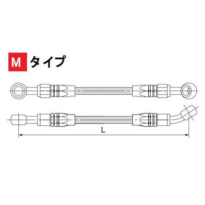 ブレーキホース(オリジナル フルステンレス製)Mタイプ 135cm HURRICANE(ハリケーン)