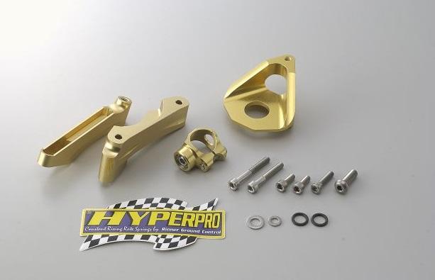 CBR600RR(05~06年) CNCステアリングダンパーステー 75mm/タイプ3 ゴールド ハイパープロ(HYPER PRO)