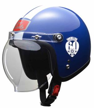 0SHGC-JC1A-BF Cub ヘルメット B (ブルー) Fサイズ HONDA(ホンダ)