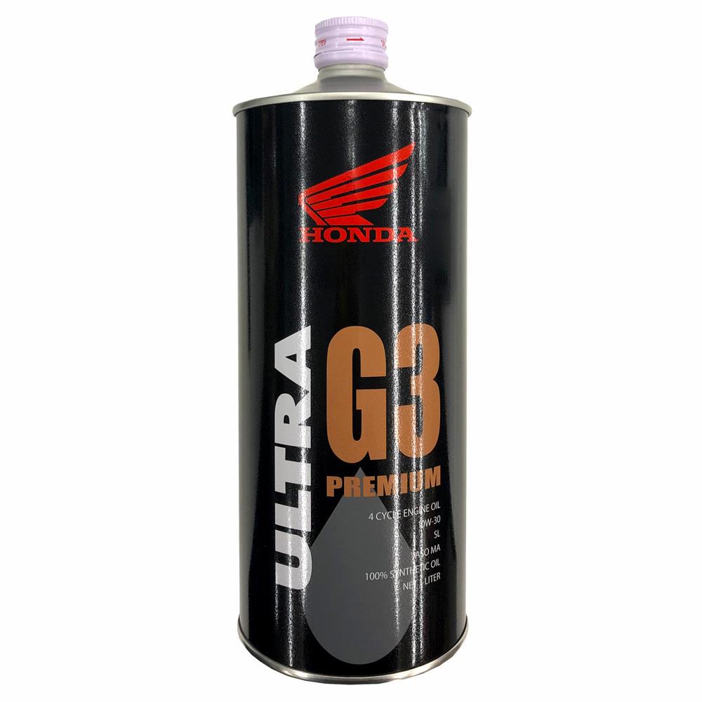 【在庫有り】 【あす楽対象】ウルトラ G3 10W-30 1リットル(1L)(4サイクルエンジンオイル) HONDA(ホンダ)