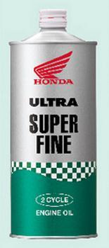 在庫有り あす楽対象 ウルトラ 新着セール スーパーファイン 激安価格と即納で通信販売 1リットル 2サイクルエンジンオイル ホンダ 1L HONDA