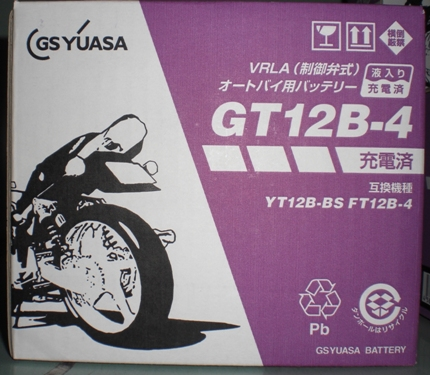 GT12B-4