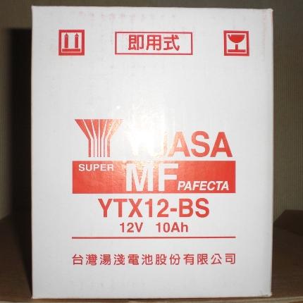 TYTX12-BS(YTX12-BS互換)