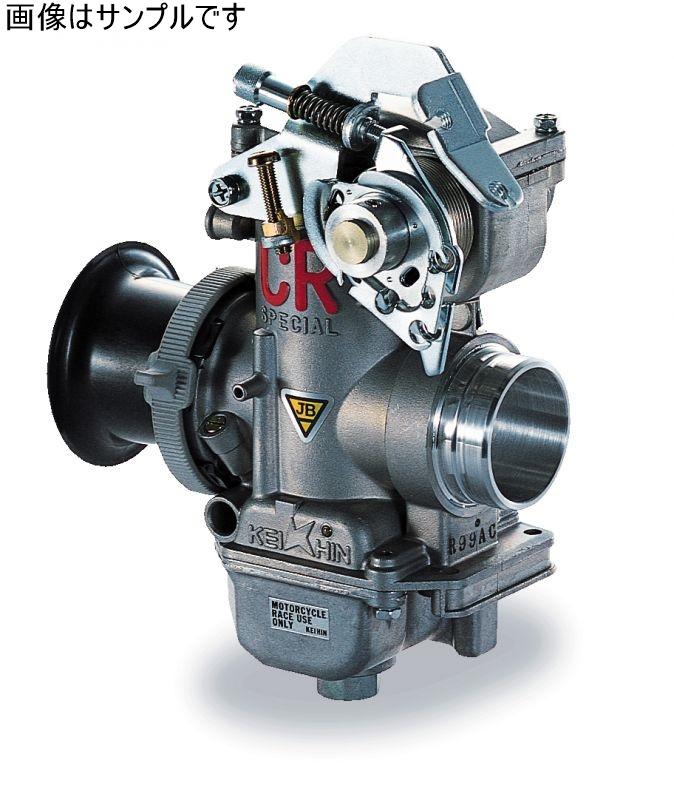 SR400(CVキャブ車)88~00年 KEIHIN CR39Φキャブレター JB POWER(BITO R&D)