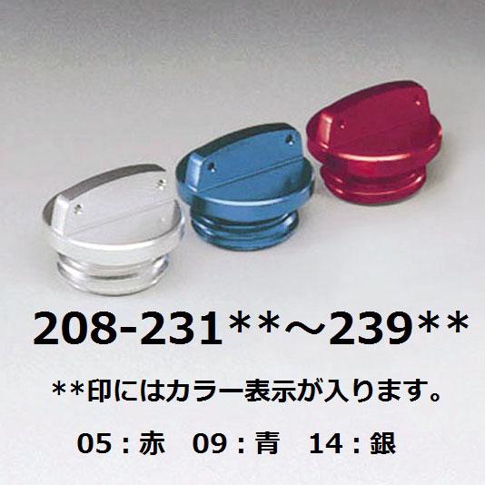 ズーマー ZOOMER 01~08年 正規品 オイルフィラーキャップ ブルー キジマ KIJIMA P2.5 M20 商店