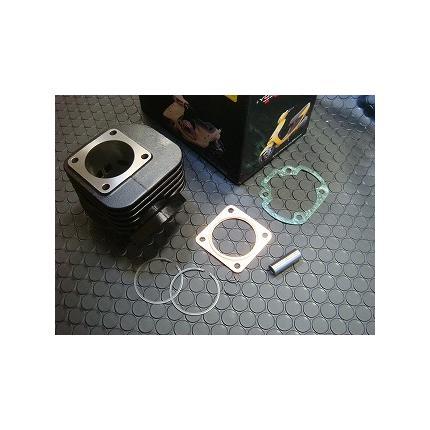 横型エンジン ボアアップ(70.9cc) 48mm×ストローク39.2mm KN企画 リード50(LEAD)(新型)AF48