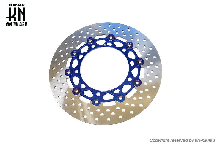マジェスティS ディスクローター267mm ブルー KN企画