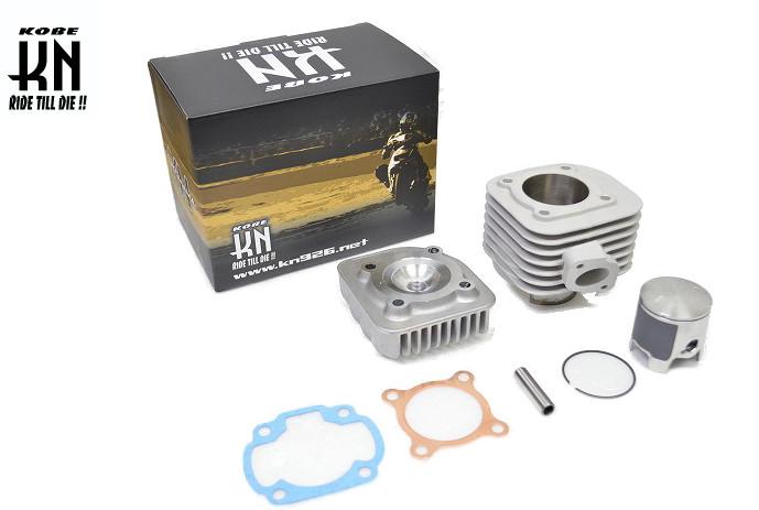豪華 スーパーJOG ZR ZR スーパーJOG EX3ポート アルミメッキボアアップKIT EX3ポート 68cc KN企画, イコマシ:b3ccf667 --- hortafacil.dominiotemporario.com
