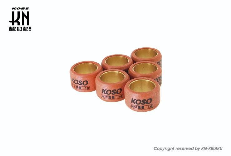 【送料無料】 KYMCO AGILITY125/KYMCO GY6系 KOSO ウエイトローラー18×14 (11.0g)6個入り1セット KN企画