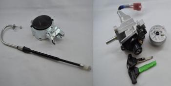 シグナスX(CYGNUS-X)国内仕様(13年~) 台湾仕様燃料キャップ/ジョイントケーブル/メインキー&シャッターセット KN企画