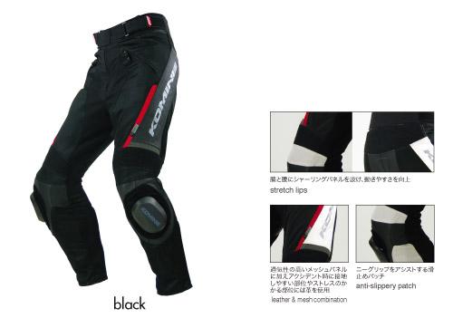 PK-717 スポーツライディングレザーメッシュパンツ ブラック Lサイズ コミネ(KOMINE)