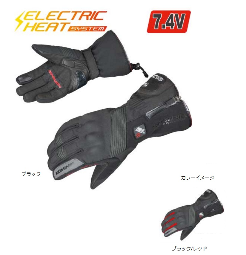GK-804 エレクトリックヒートグローブ-カシウス ブラック/レッド Sサイズ コミネ(KOMINE)